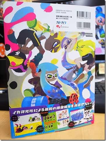 20151012-Splatoon Ikasu Artbook002