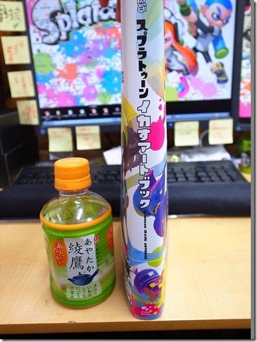 20151012-Splatoon Ikasu Artbook015