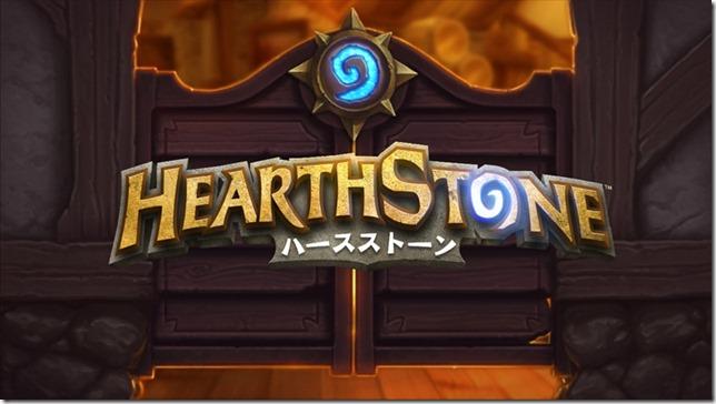 20151023-hearthstone009