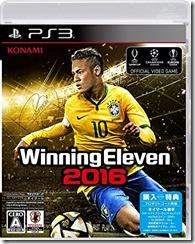 uiire PS3