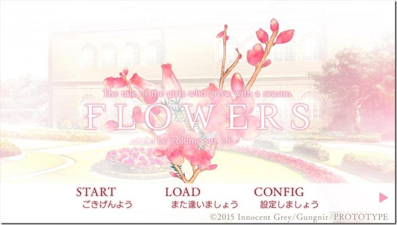 20151103-flowers summer001