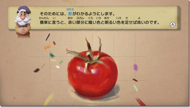 20151113-egoroko009