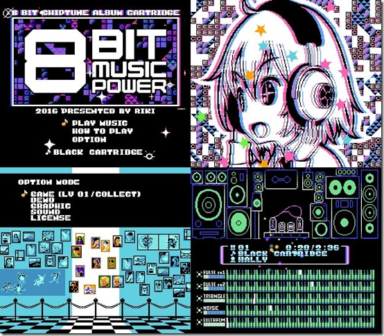 8BIT MUSIC POWER 3