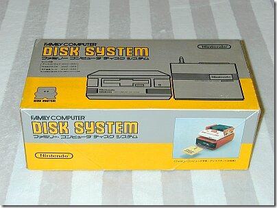 disksystem
