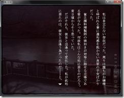 20151204-KARANOSHOJO006