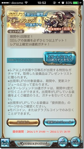 20160111-grablu007