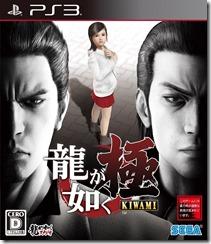 ryukiwami PS3