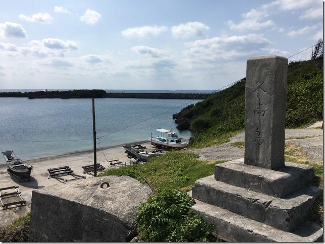 20160219-沖縄007