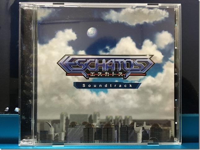 20160326 エスカトス OST001