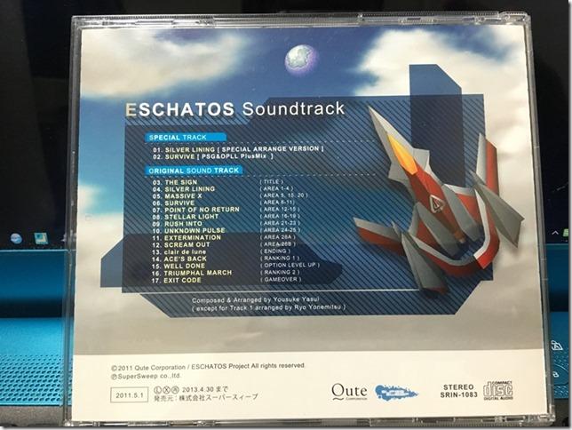 20160326 エスカトス OST003