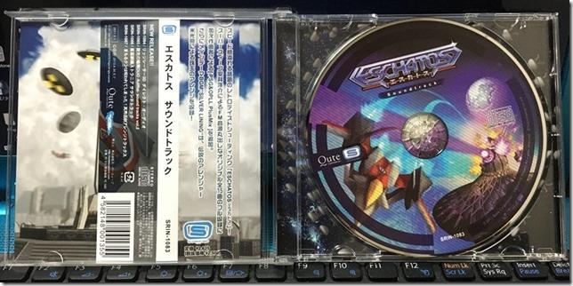20160326 エスカトス OST004