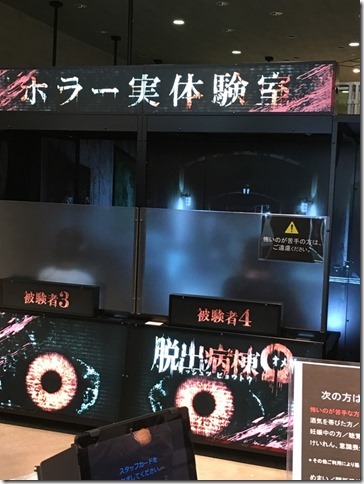 20160416 VR ZONE030