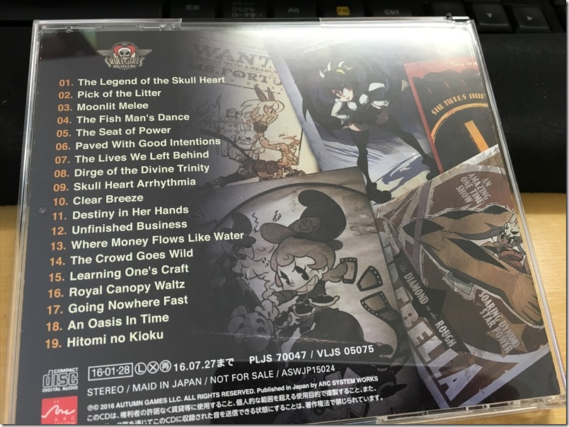 20160428-SkullGirls 2nd Encore OST002