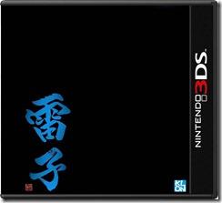 raisi 3DS