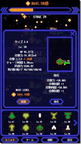 20160501-OJINAYUTA004