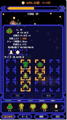 20160501-OJINAYUTA007