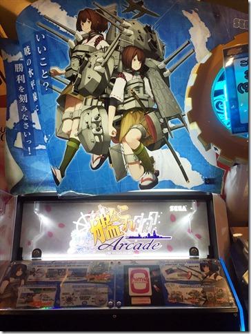 20160504-Kancolle Arcade001