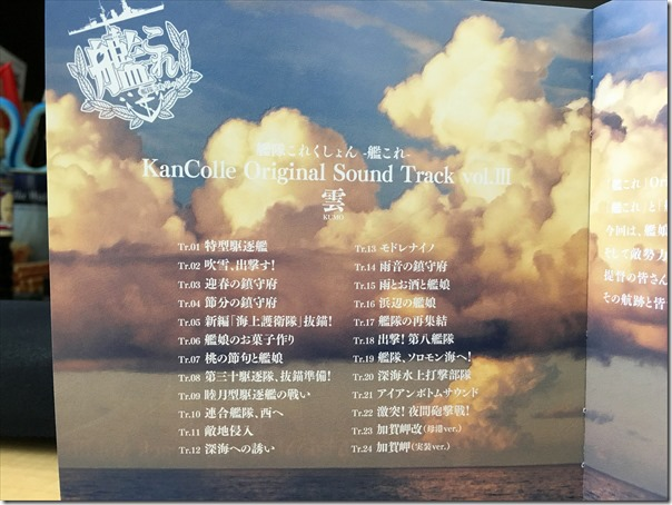 20160510-Kancolle OST004