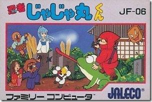 20160512-Ninja jajamaru001