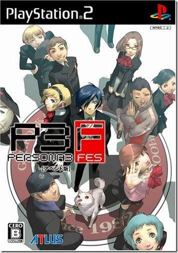 P3F App