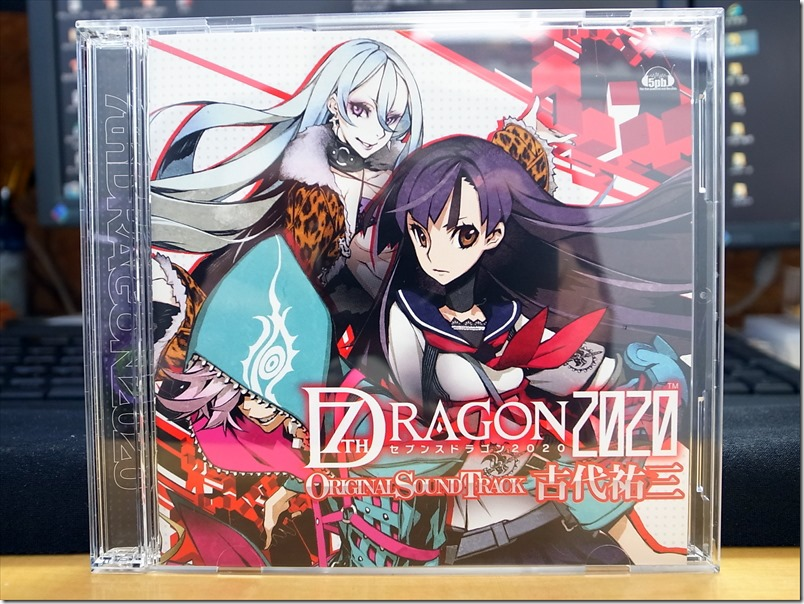 20160629-7thDragon2020 OST002