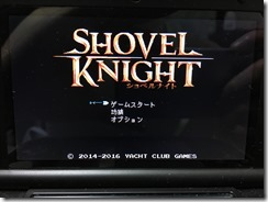 20160702-SHOVEL KNIGHT005