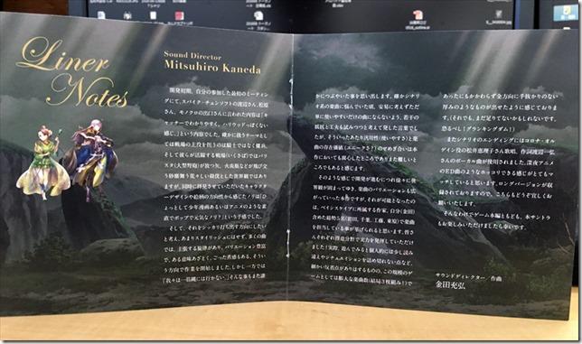 20160714-GrandKingdom005