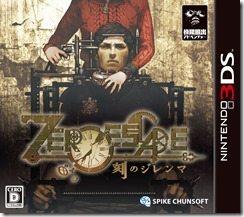 ZERO ESCAPE 3DS
