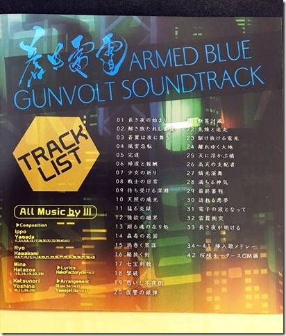 20160921-ARMED BLUE GUNVOLT SoundTrack003