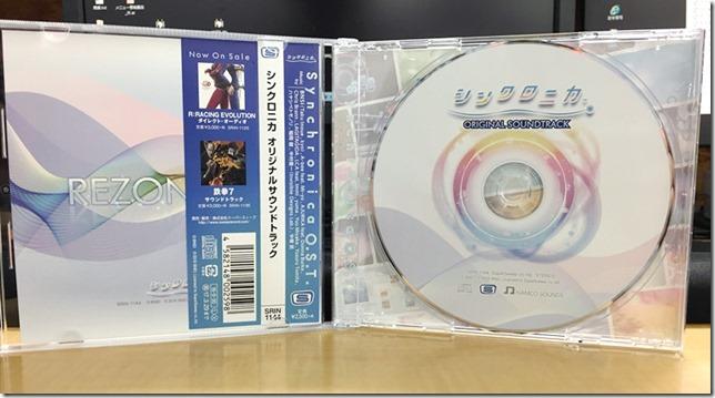 20161019-Synchronica006