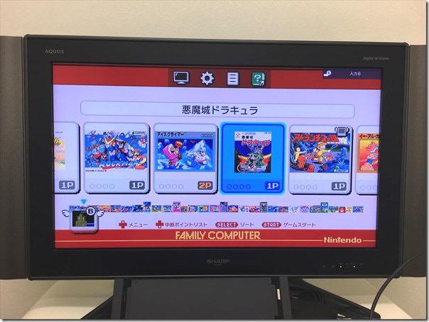 20161111-Famicom Mini013