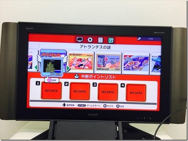 20161111-Famicom Mini019