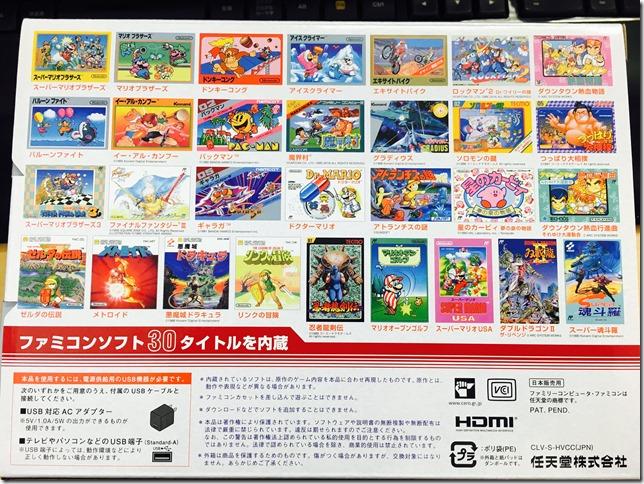 20161111-Famicom Mini027