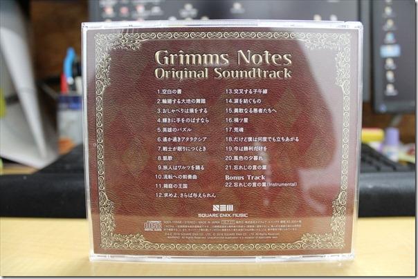 20161128 グリムノーツ OST002