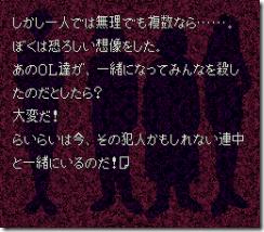 kamaitatinoyoru5