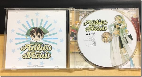 20170105 マリーのアトリエ 生演奏OST003