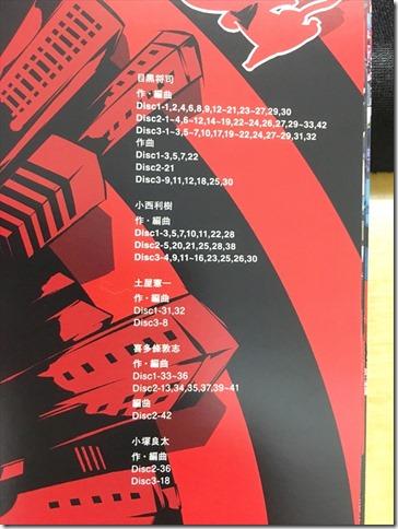 20170117 ペルソナ5 OST008