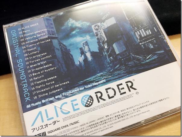 20170201 アリスオーダー OST004