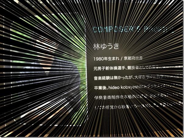 20170201 アリスオーダー OST007-2