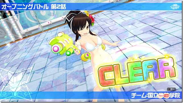 閃乱カグラ PEACH BEACH SPLASH_20170318191518