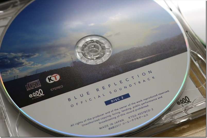 20170415 BLUE REFLECTION OST010