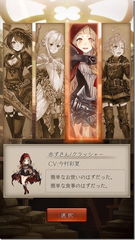 20170609 シノアリス004