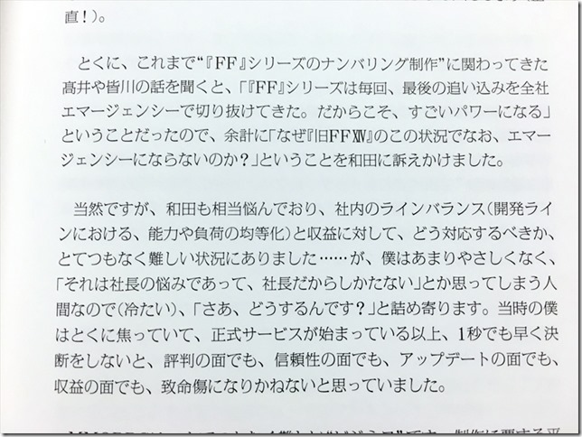 20170616 吉田の日々赤裸々003
