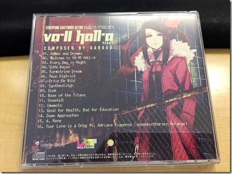20171204 VA-11 Hall-A OST004