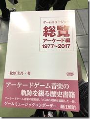 20180226 TGMS2018016