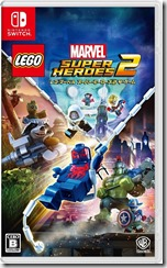 レゴ マーベル スーパー・ヒーローズ2 ザ・ゲーム Switch