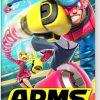 【消化率】ARMS、初週の売上はかなり良好!