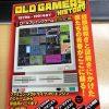 レトロRPGを振り返る上で必携の書(OLD GAMERS HISTORY Vol.3)【ゲーム関連本レビュー その1】