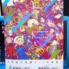 新・世界樹の迷宮1&2 公式設定資料集【ゲーム関連本レビュー その11】