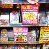 【涙目】『売れたらお店が赤字』になる中古ゲームソフトを数えてみた(任天堂ハード編)